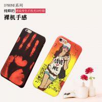 感温变色适用iphone7变色手机壳 热感应手机套 热压热感温case