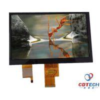 7寸LCD液晶屏 分辨率1024*600 模块 触摸显示屏 深圳lcm模组 450nits