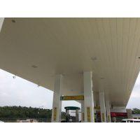 洛阳市加油站S型斜边防风铝条扣天花有没有成本低一点的加工厂
