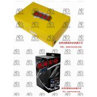 东莞电子盒专业印刷加工定制厂家凯琦实业