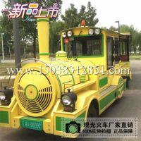 质优价廉的景区观光小火车如何选择?三川游乐无轨小火车生产厂家