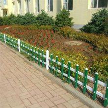 内蒙古草坪栏杆 北京草坪护栏 花坛园艺围栏
