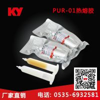 PUR热熔胶生产厂家,电子产品结构件粘接【湿气固化】