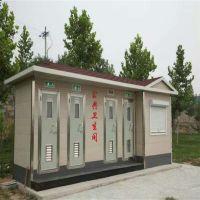 河北绿美供应移动厕所 环保生态厕所 移动水冲厕所 厂家直销