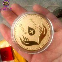 园林纪念币定制 十二生肖纪念币定制 公司司徽定做