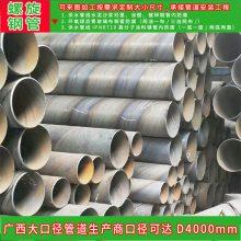 广西钢板钢管焊接钢管供应华南地区周边