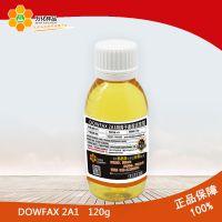 免费样品 美国陶氏 DOWFAX 2A1 烷基二苯基氧化物二磺酸钠盐 120g/瓶