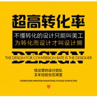 北京做一个html网页设计多少钱