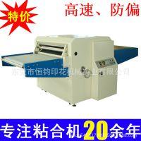 恒钧反光标志复合机 东莞压花热合机器设备 反光晶格条压合机械