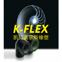 广州 深圳 珠海 东莞凯门富乐斯K-FLEX32mm板材空调保温橡塑原厂出货广州市一诺建材期待您合作