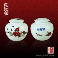 陶瓷茶叶罐定做价格 装茶叶陶瓷罐
