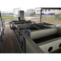 宏旺50T/D大型工业废水处理设备,浙江环保水处理设备批发