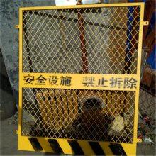 基坑围护网 基坑爬梯围栏 挖掘机防护网