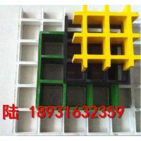 【洗车房专用玻璃钢格栅盖板】@北京洗车房专用玻璃钢格栅盖板生产厂家