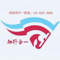 深圳市典艺坊商业家具有限公司