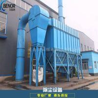 厂家直销布袋除尘器 大型工业电炉布袋除尘器 铸造厂高效20t电炉除尘器