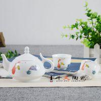 千火陶瓷 景德镇陶瓷茶具厂家 粉彩瓷功夫茶具