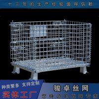 供应可折叠式仓储笼|网格周转铁框|车间金属网箱多钱