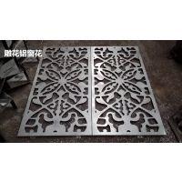 广东广州德普龙防火铝艺窗花定制厂家价格