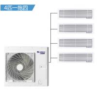 天津格力中央空调Star系列小5匹一拖四一级能效变频6年包修包含安装家用中央空调