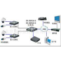 正品海康DS-3E0105P-S 5口百兆POE交换机4百兆POE电口1百兆电口