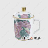江西景德镇千火陶瓷 老板办公室专用茶杯