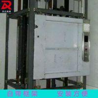 厂家定制工厂银行部队用杂物电梯小型曳引式杂货梯生产厂家-山东欣达