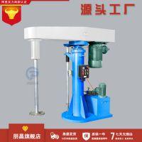厂家直销高速搅拌分散机 化工油漆涂料搅拌机 液压防爆剪切分散机