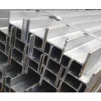 佛山乐从钢铁世界 热镀锌H型钢 Q235 规格齐全 唐钢鞍钢日照 镀锌折弯 品质保证