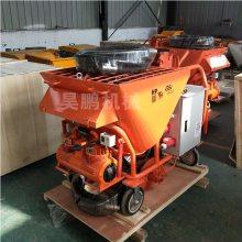 机械喷涂石膏喷涂机施工技术的研究与应用