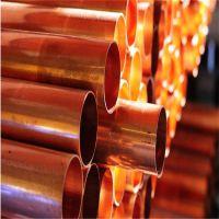 铜管规格 H59环保黄铜管 超厚壁耐腐蚀铜管切割