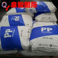 PP/韩国三星/HJ730Y 高结晶 耐高温pp 聚丙烯塑料原料