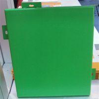 铝单板外墙造型铝单板氟碳烤漆雕花冲孔门头铝板镂空包柱装饰铝板