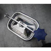 威思凡卫生级304不锈钢长方形手孔(厂家直销)人孔规格齐全可加工定做