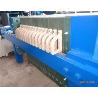 新疆巨龙压滤机厂现货250板框式压滤机