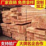 江门市进口铁杉,江门建筑木方价格,江门工地建筑模板厂家