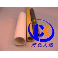 【树脂玻璃钢圆管】@树脂玻璃钢圆管规格@树脂玻璃钢圆管厂家——久迅