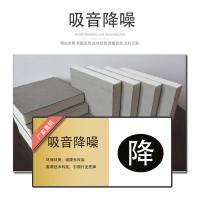咸阳保温一体板,易安装超薄石材多种仿石漆饰面层厂家直供发货稳定