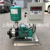 恒压变频泵MHIL203无负压加压供水设备德国威乐变频冷冻水泵