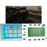 东莞模具三维扫描仪全尺寸形位公差检测