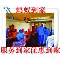 黄岛开发区搬家公司 古典中式红木家具 蚂蚁到家200起