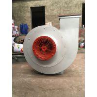 9-26-5A 15KW高压风机 铭博风机专业制造
