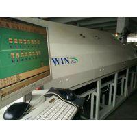日东回流焊WINPLUS-8八温区回流焊一台网带560宽