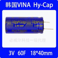 韩国VINATECH全新原装3.0V60F法拉电容超级电容VEC3R0506QG