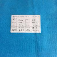 星地 38g*140cm 医疗卫材蓝色PP无纺布 色泽鲜艳,布面均匀