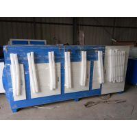 UV光解废气处理设备等离子光氧催化废气净化器餐饮油烟喷漆房等用