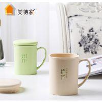 Metka新品方形环保竹纤维水杯,高端家居用品品牌厂家生产竹纤维水杯批发