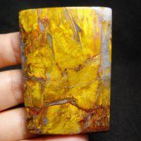 原产地直供天然矿物晶体亿万年火山纹精品彼得石方牌特价顺丰包邮