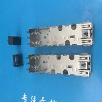 SFP光纤连接器 SFP笼子+座子内芯 11外壳 金属罩子 SFP插座 压接