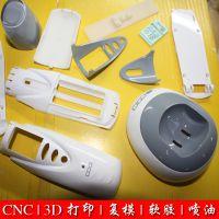 石岩ABS材料手板制作 深圳手板模型加工厂 3d打印加工价格
